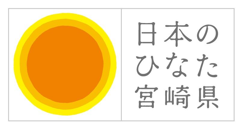 2021年11月3日(水)宮崎県成長産業企業合同面接会【宮崎会場】