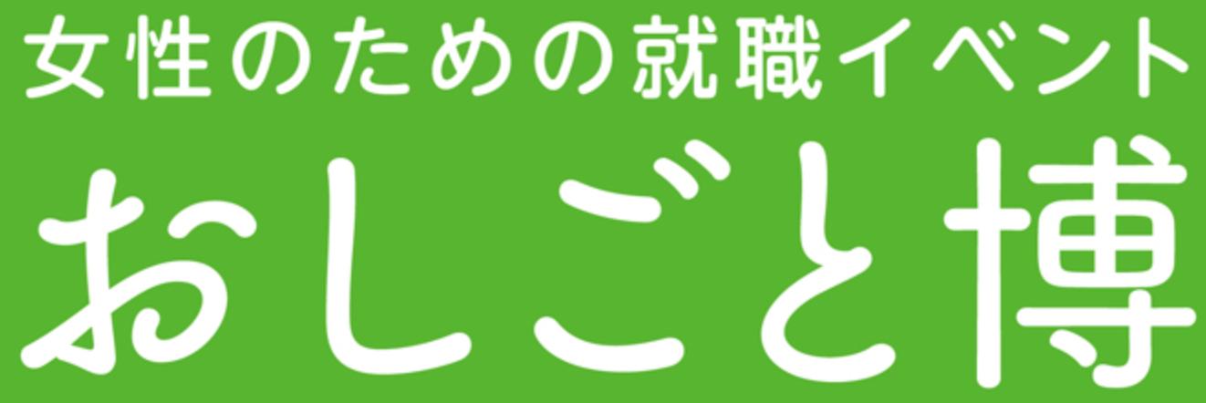 ぱどグループ