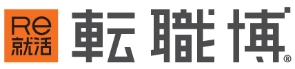 2019年11月29日(金)・30日(土)Re就活 転職博【東京】