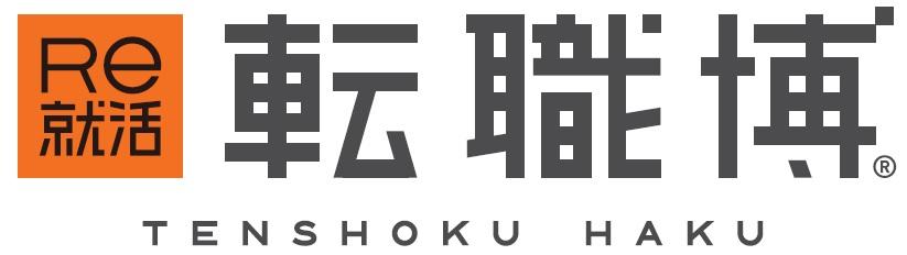 2020年4月11日(土)Re就活 転職博【福岡】