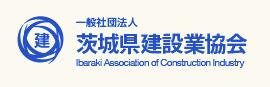 2018年4月11日(水)建設業合同企業説明会【水戸会場】