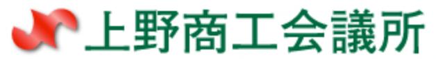 2018年5月28日(月)伊賀市・名張市合同就職セミナー【名張会場】