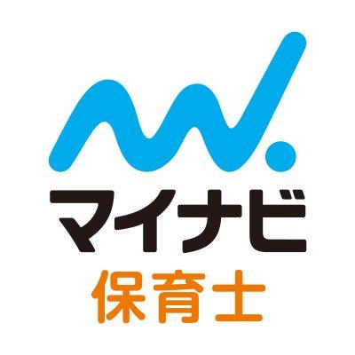 2018年11月11日(日)マイナビ保育士 職場発見フェア in 新宿